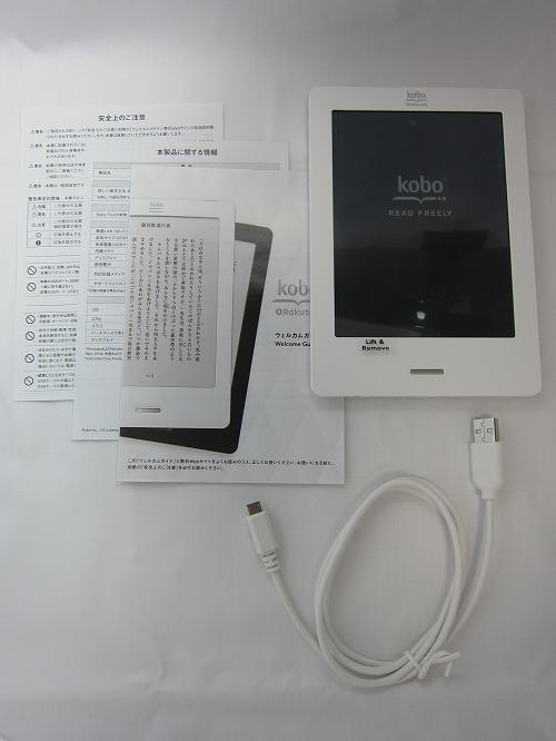 楽天「kobo Touch」中には本体、ケーブル、説明書等が