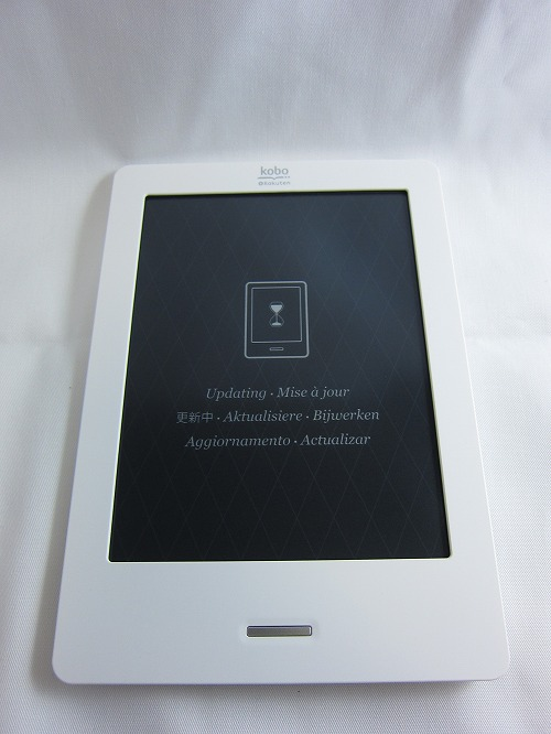 楽天「kobo Touch」Updating