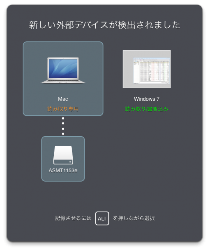 Mac デバイスの検出