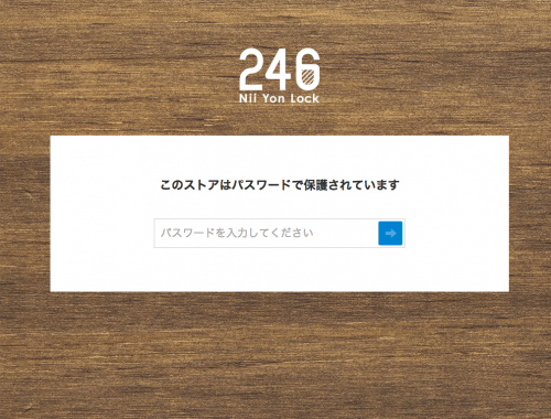 「246 Padlock」先行販売サイト