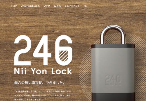 246(ニーヨンロック)