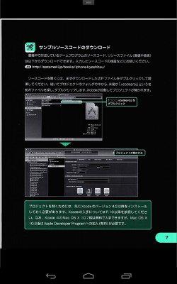 pdf を zip に 変換