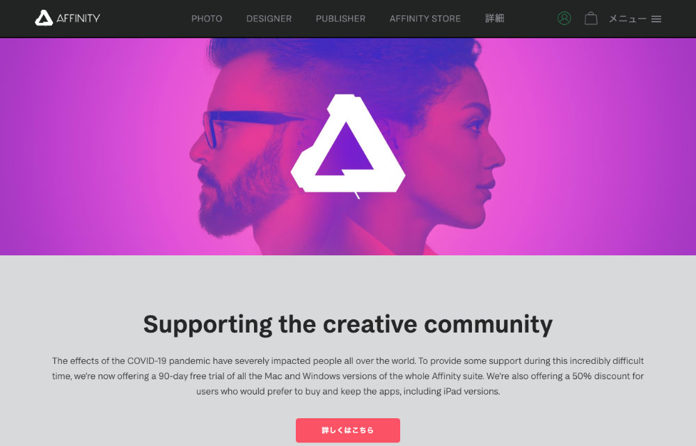 Supporting the creative community Our response to COVID-19
