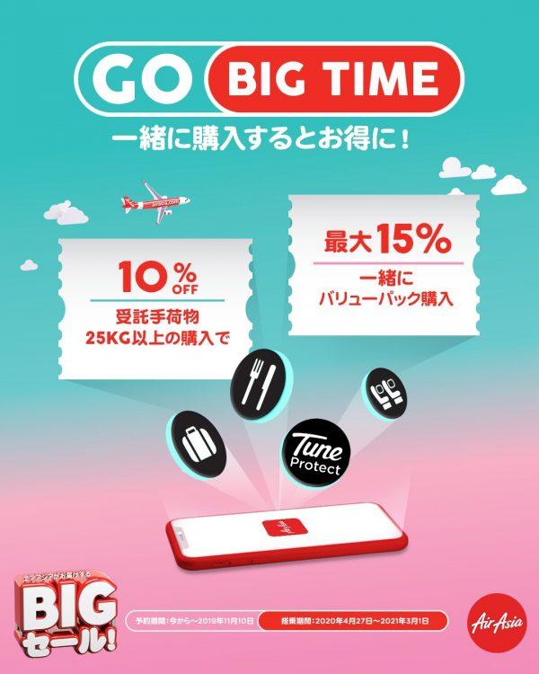 AirAsia GO BIG TIME