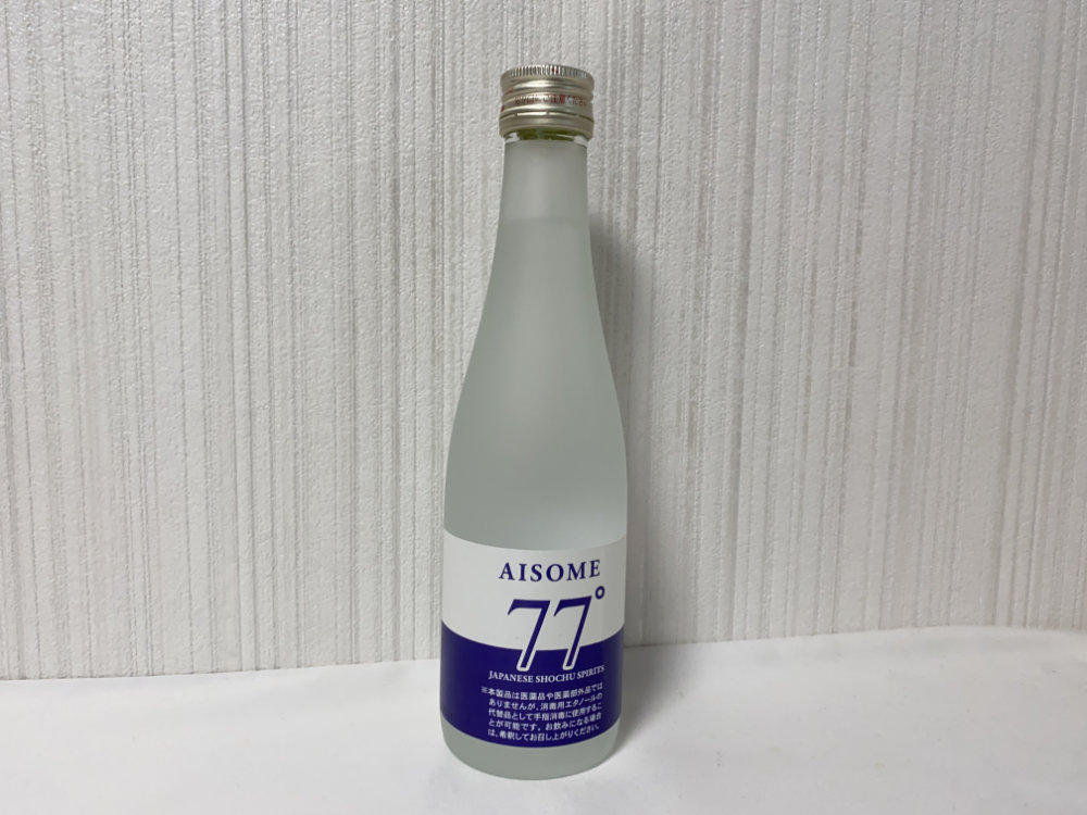 AISOME 77°正面