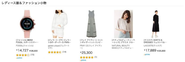 レディース服&ファッション小物