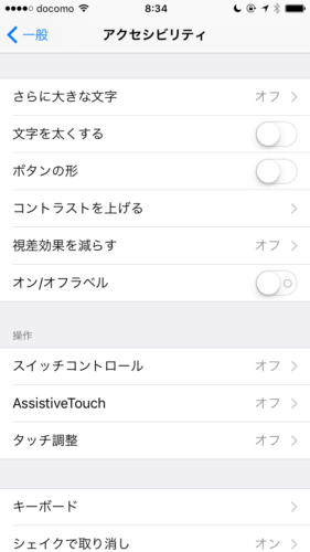 assistivetouch-03