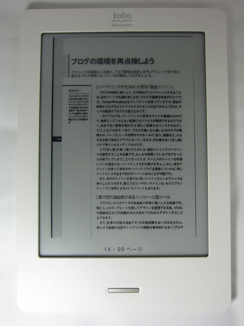 ChainLP PDF