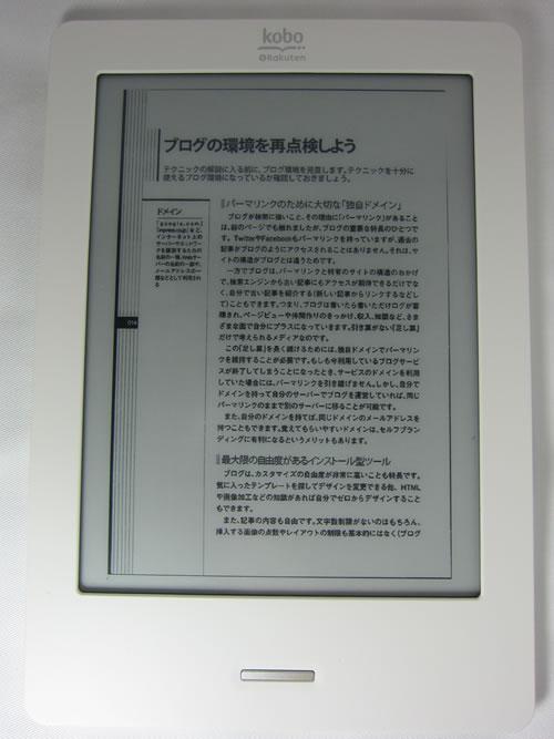 epub pdf 変換 縦 書き