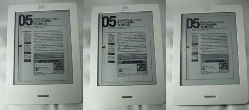 ChainLP PDF比較