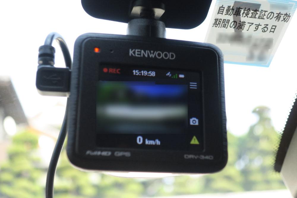 ドライブ レコーダー ケンウッド