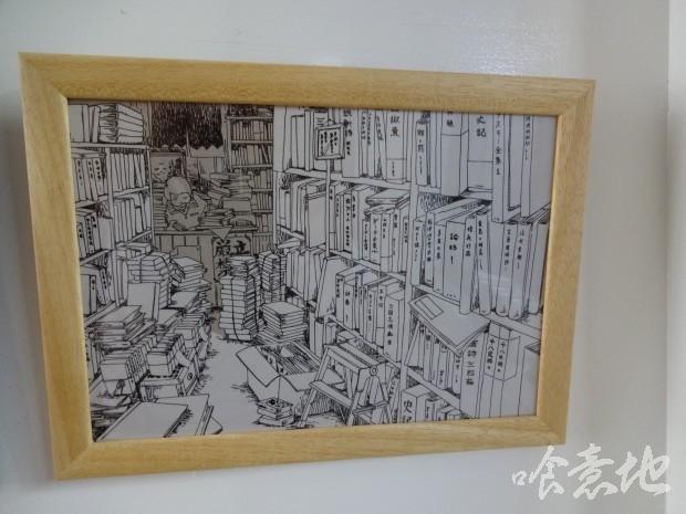 壁の絵 1