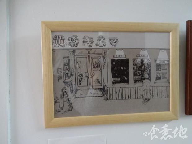 壁の絵 3