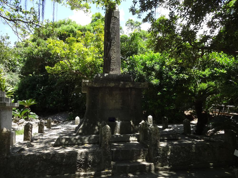 沖縄戦殉職医療人之碑