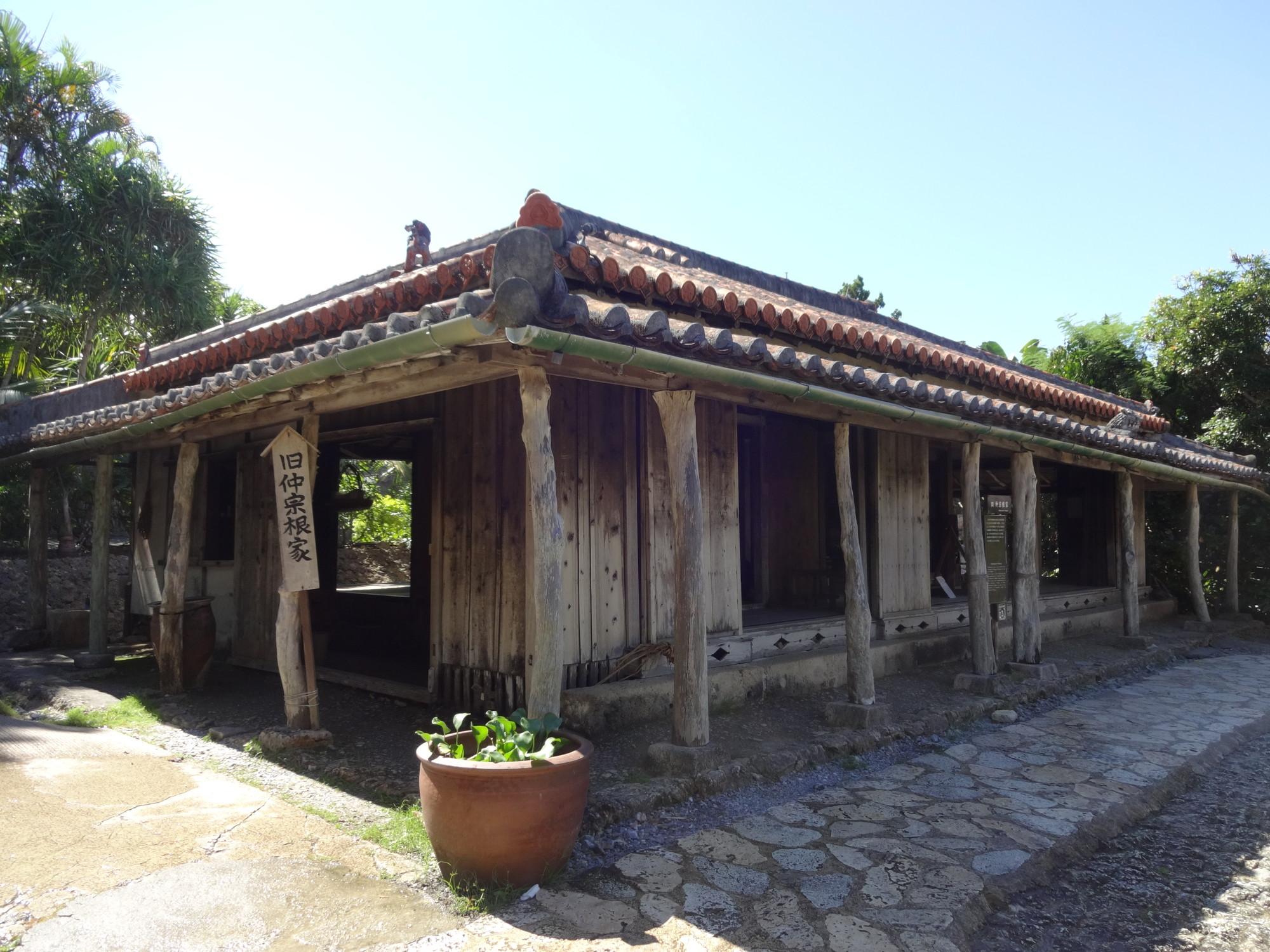 旧仲宗根(なかそね)家