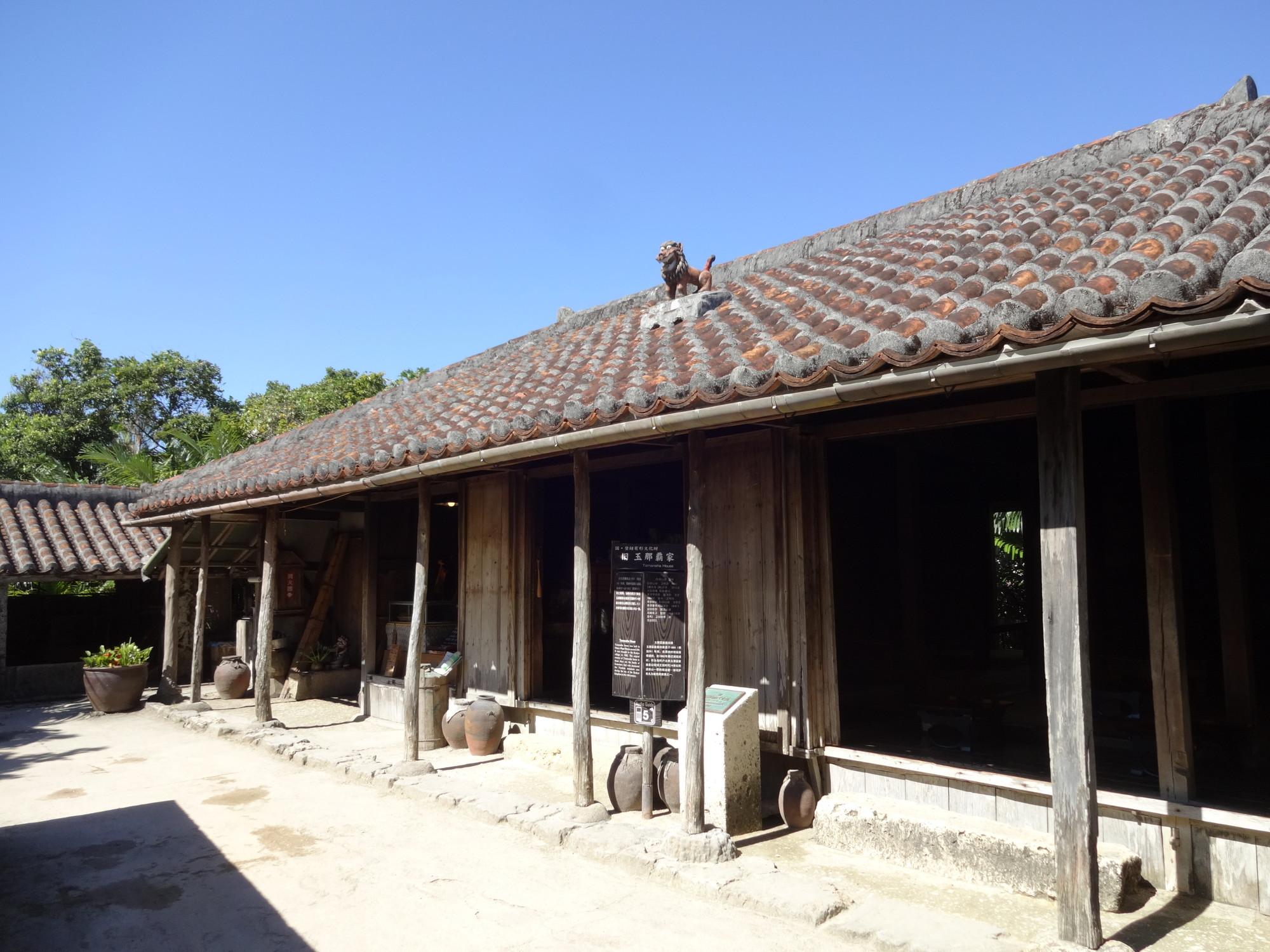 旧玉那覇(たまなは)家