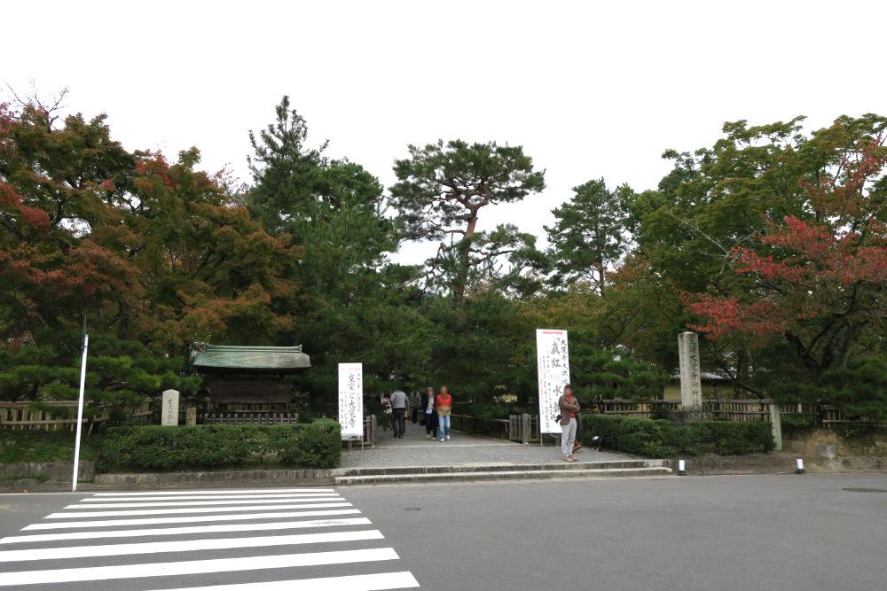 大覚寺 総門