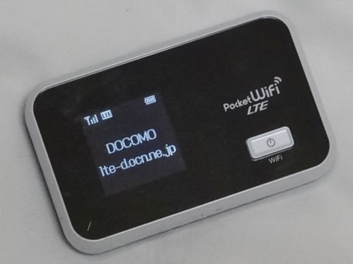 Pocket WiFi LTE GL06P