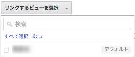 Google Analytics Setting 34