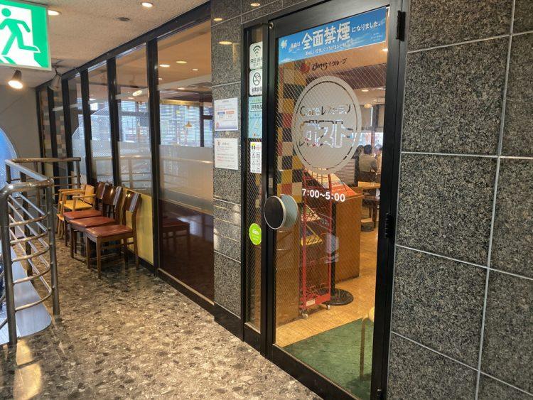 ガスト 渋谷道玄坂店 入口