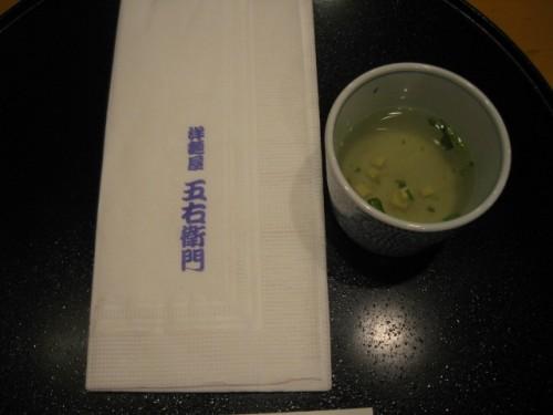 洋麺屋 五右衛門 新宿西口店 スープ