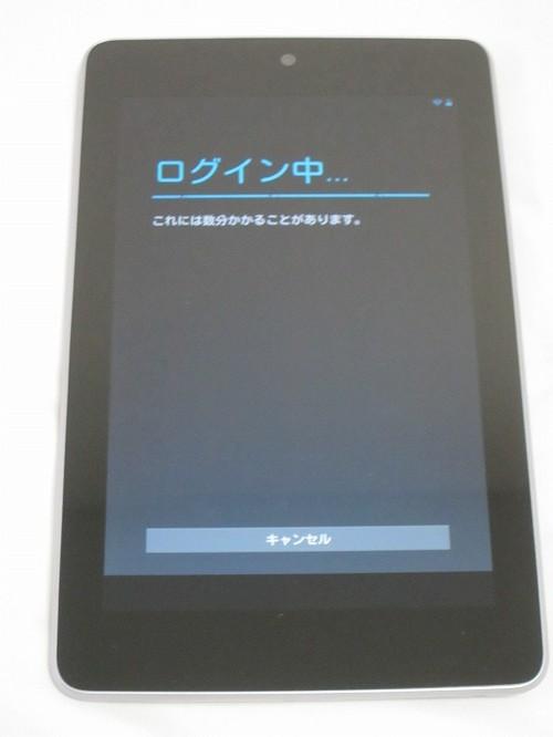 Google Nexus 7 ログイン中画面