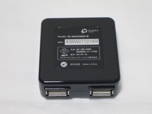 PLANEX 「充電万能」2ポートUSB充電器 背面
