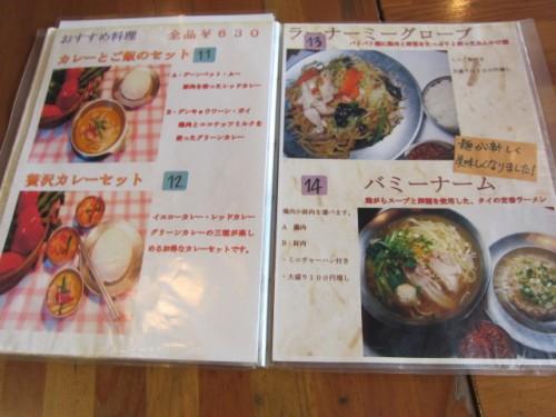 タイカレーと麺類