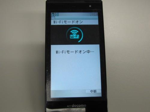 Wi-Fiモードオン