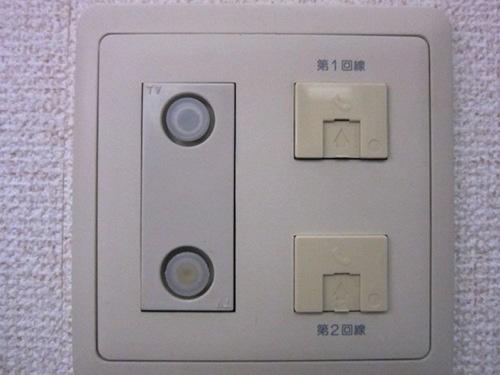 テレビコンセント