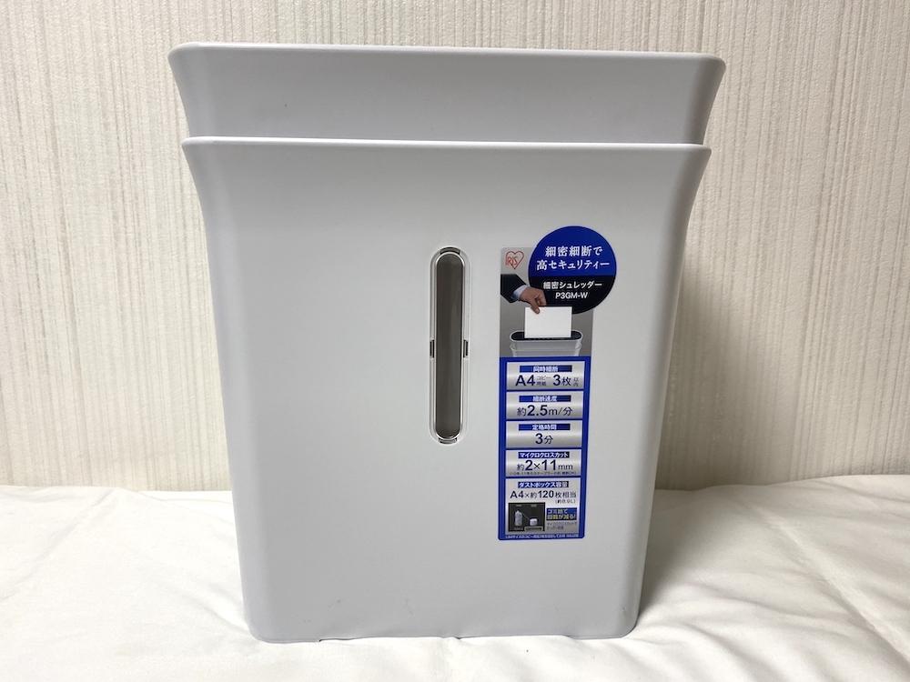 アイリスオーヤマ シュレッダー P3GM-C