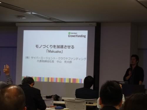 IoT event 03