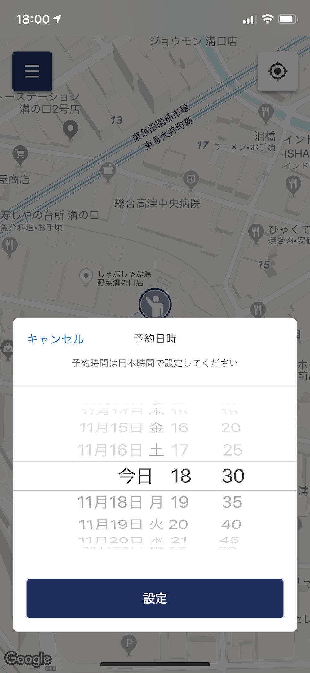 日付と時刻の指定