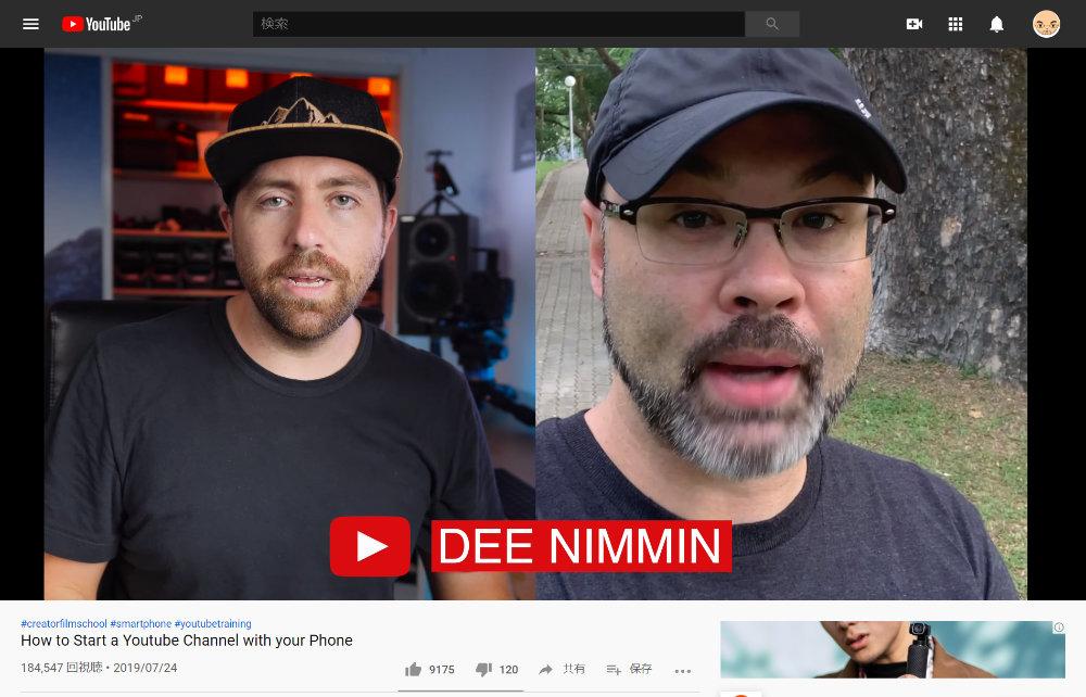 Dee Nimmin
