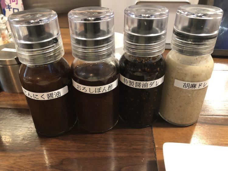 4種類のソース