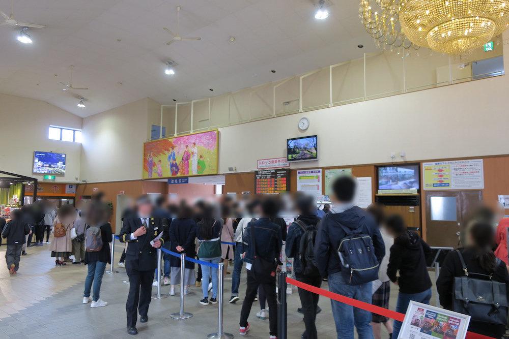 トロッコ嵯峨駅 内部