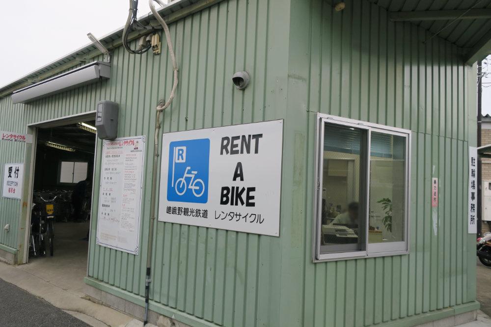 レンタサイクル自転車置き場