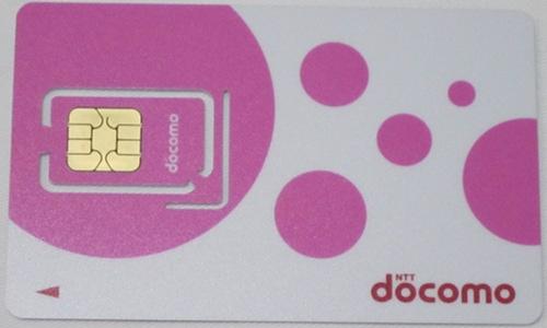 ServersMan SIM LTE 100 データ通信SIM