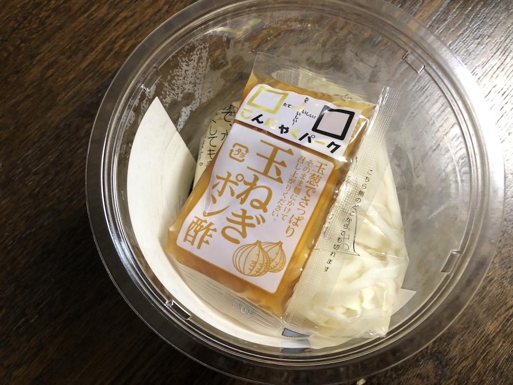 糖質0カロリーオフ麺(冷し稲庭うどん風こんにゃく)中身