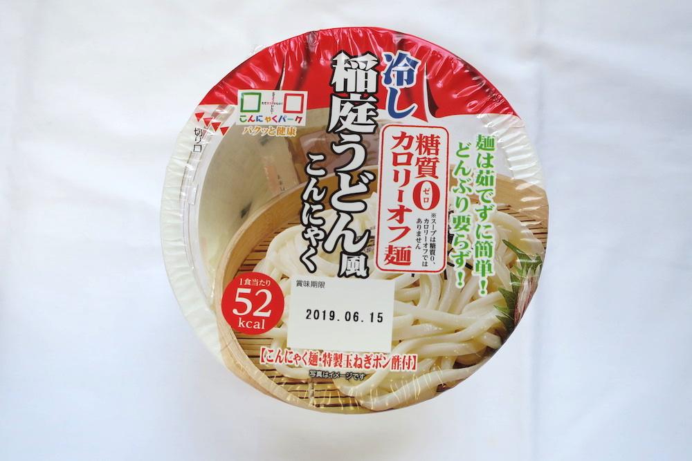 糖質0カロリーオフ麺(冷し稲庭うどん風こんにゃく)