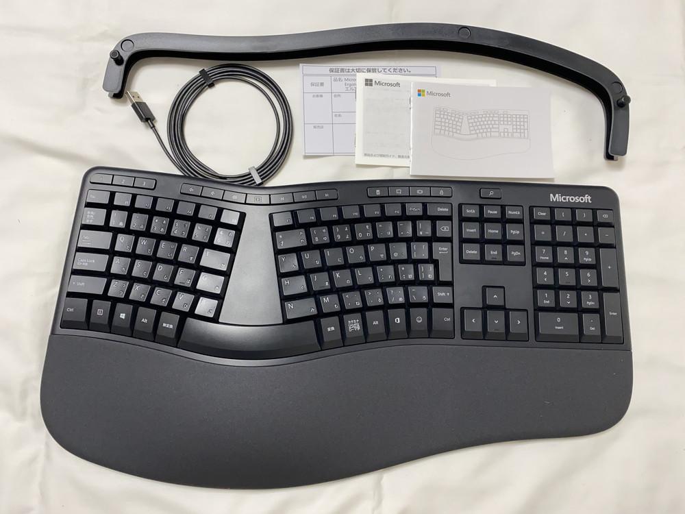 マイクロソフト エルゴノミック キーボード LXN-00018 一式