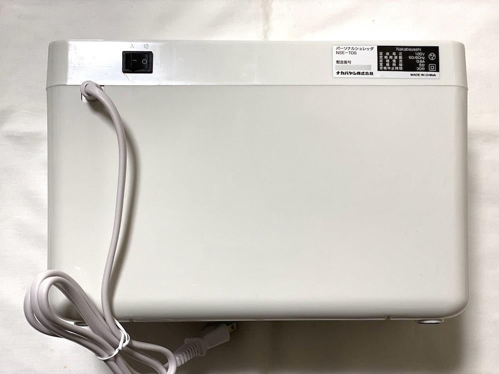 ナカバヤシ NSE-T06W パ-ソナルシュレッダ 背面