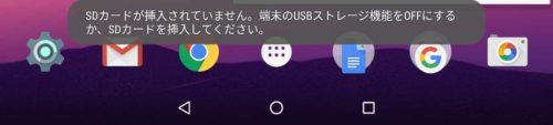 onepiece-apps-error