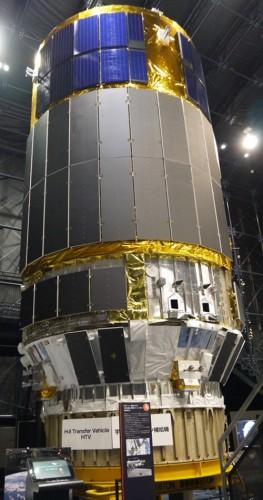 宇宙ステーション補給機HTV