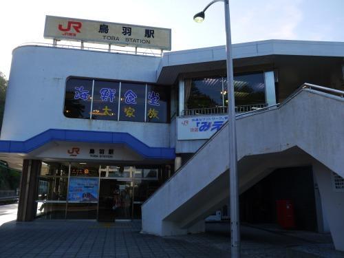 JR鳥羽駅
