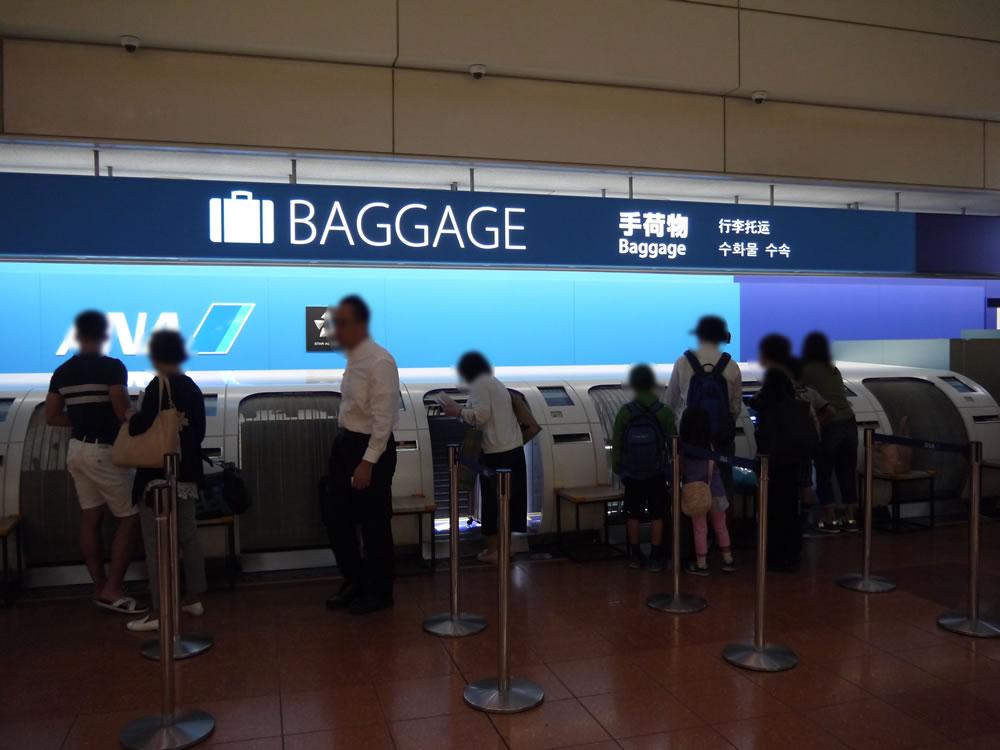 ずらっと並んだ自動手荷物預け機