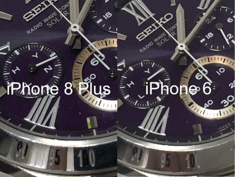 iPhone 8 plusとiPhone 6の写真比較