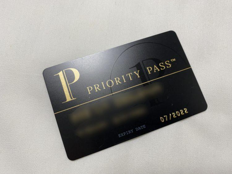 プライオリティ・パス カード