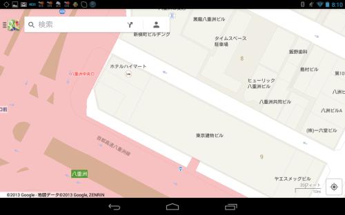 Googleマップ 東京駅周辺地図詳細