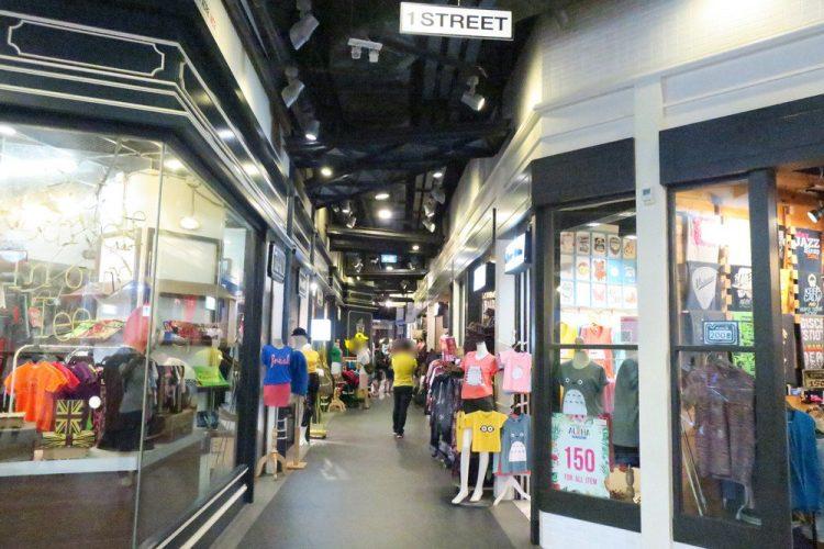 1 STREET